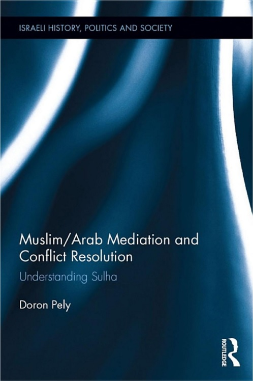 muslim arab mediation and conflict resolution