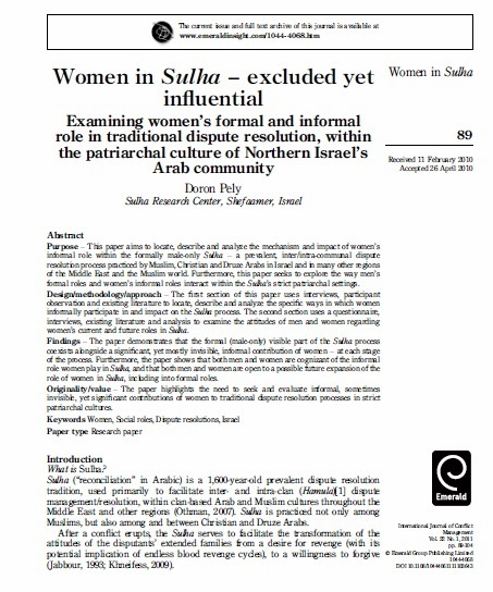 Women in Sulha – excluded yet influential: Examining women's formal and informal role in traditional dispute resolution, within the patriarchal culture of Northern Israel's Arab community